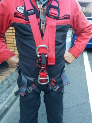 CAMP Safety GT Turbo Harness